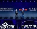 Volvo s'associe au moteur de recherche chinois Baidu pour la voiture autonome