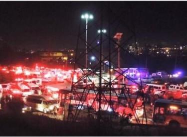 Afrique du Sud: plus de 150 blessés dans une collision entre deux trains